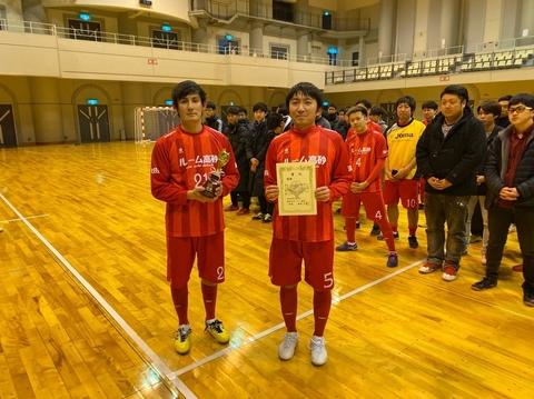 20200202_湯沢F選手権大会_200205_0040.jpg