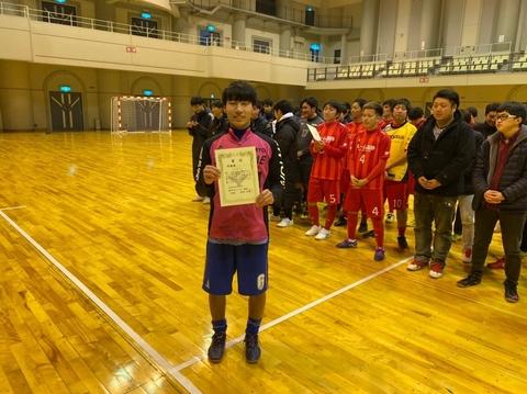 20200202_湯沢F選手権大会_200205_0042.jpg