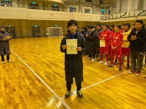 20200202_湯沢F選手権大会_200205_0043.jpg