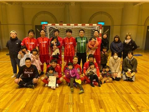 20200202_湯沢F選手権大会_200205_0053.jpg
