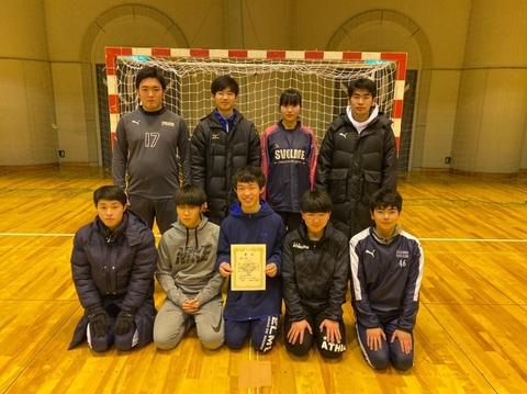 20200202_湯沢F選手権大会_200205_0055.jpg